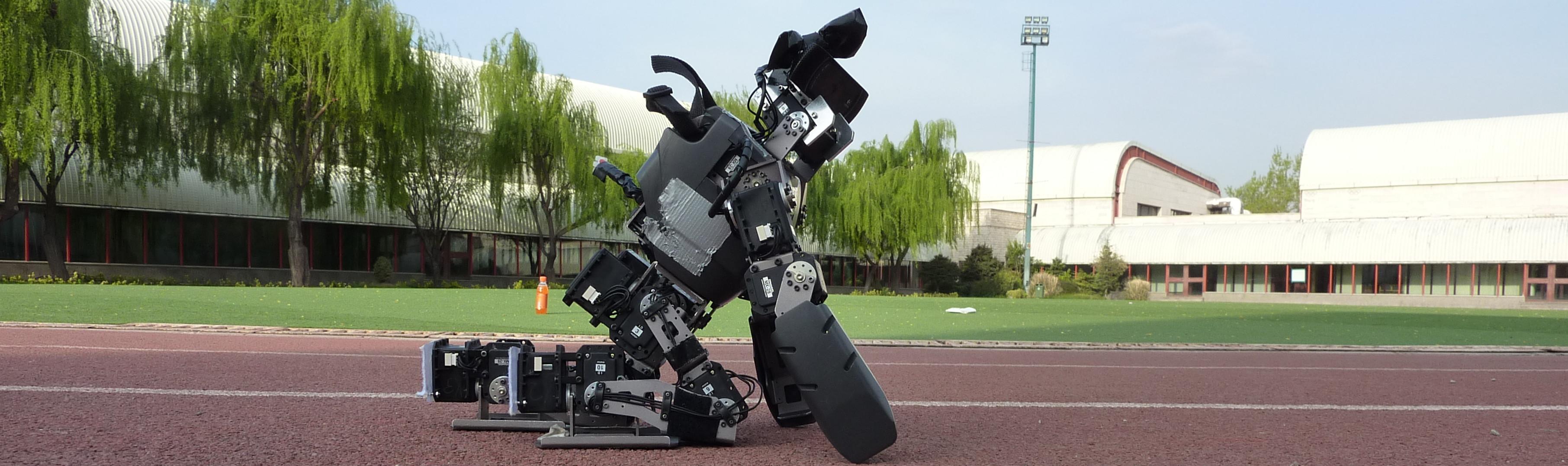 Hamburg bit bots robocup ag an der universit t hamburg for Hamburg universitat