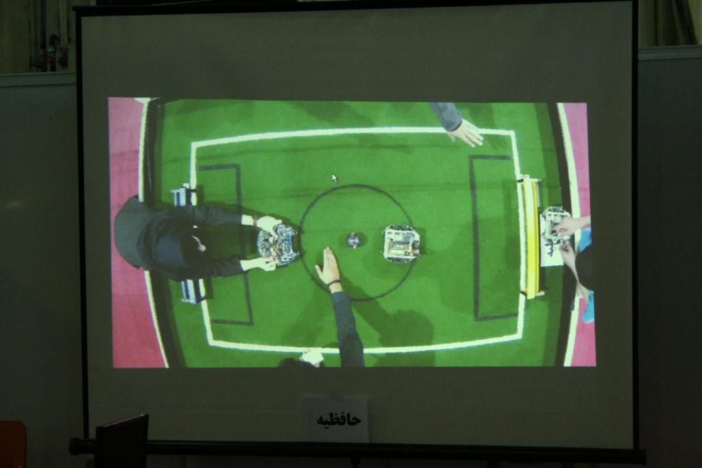 Live-Streaming der Junior-Spiele